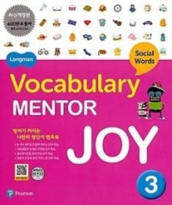 Longman Vocabulary Mentor Joy (2017 개정판) 03