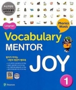 Longman Vocabulary Mentor Joy (2017 개정판) 01