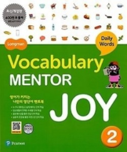 Longman Vocabulary Mentor Joy (2017 개정판) 02