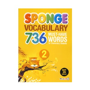 Sponge Vocabulary 2 (CD 포함)