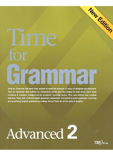 Time for Grammar Advanced 2 (New Edition)