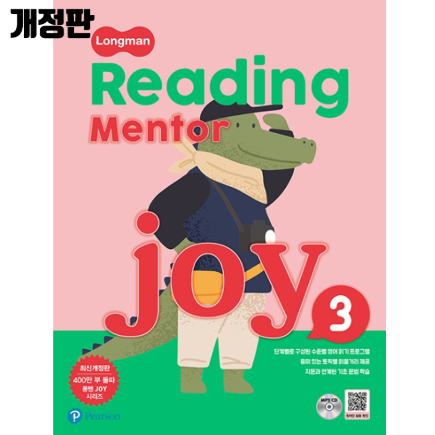 [개정판] Longman Reading Mentor Joy 3