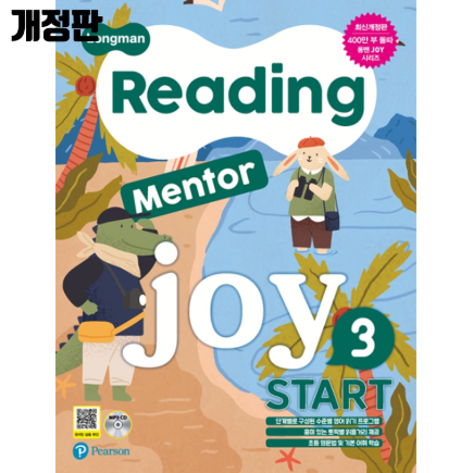 [개정판] Longman Reading Mentor Joy Start 3